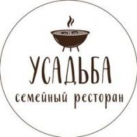 Логотип (торговая марка) Ресторан Усадьба