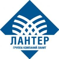 Логотип (торговая марка) ЛАНТЕР (ГК ЛАНИТ)