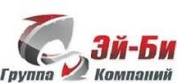 Логотип (торговая марка) Группа компаний Эй-Би