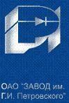 Логотип (торговая марка) ОАОЗавод им. Г.И. Петровского