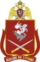 Логотип (торговая марка) Гос. корп. Войсковая часть 3705