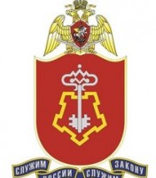 Логотип (торговая марка) 2 рота 1 полка полиции ФГКУ УВО ВНГ России по городу Москве