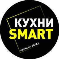 Логотип (торговая марка) Кухни Смарт