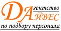 Логотип (торговая марка) Группа Компаний Дайвес