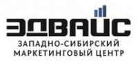 Логотип (торговая марка) Западно-Сибирский Маркетинговый Центр Эдвайс