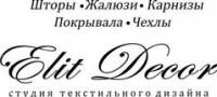 Логотип (торговая марка) Элит, Салон Штор
