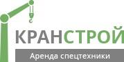 Логотип (торговая марка) ОООКранстрой