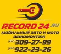 Логотип (торговая марка) ОООСП- технология