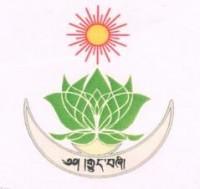 Логотип (торговая марка) Зеленый лотос