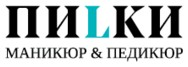 Логотип (торговая марка) ПИLКИ