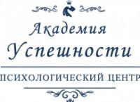 Логотип (торговая марка) ИППсихологический центр