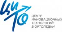 Логотип (торговая марка) Федеральное государственное унитарное предприятие ЦИТО