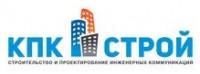 Логотип (торговая марка) ОООКПК-Строй