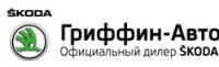 Логотип (торговая марка) Гриффин, автоцентр