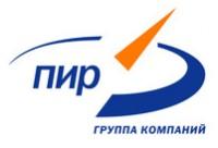 Логотип (торговая марка) ПиР, Группа компаний
