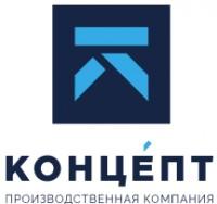 Логотип (торговая марка) ООО ПК КОНЦЕПТ