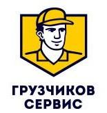 Логотип (торговая марка) Skilla