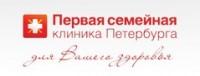 Логотип (торговая марка) Первая семейная клиника Петербурга