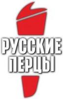 Логотип (торговая марка) ООО Объединенные пензенские водочные заводы