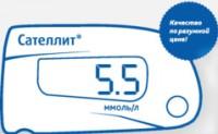 Логотип (торговая марка) ОООМедиор