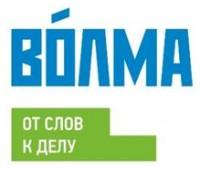 Логотип (торговая марка) ВОЛМА