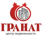 Логотип (торговая марка) ОООЦН Гранат