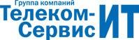 Логотип (торговая марка) Телеком-Сервис ИТ, Группа компаний