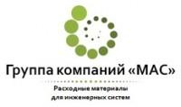 Логотип (торговая марка) Группа компаний Мас