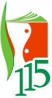 Логотип (торговая марка) МОУ Начальная Школа-Детский Сад № 115