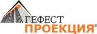 Логотип (торговая марка) Гефест Проекция
