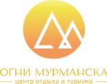 Логотип (торговая марка) ООО Огни Мурманска - Спорт