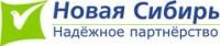 Логотип (торговая марка) Новая Сибирь