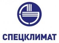Логотип (торговая марка) АОСпецклимат