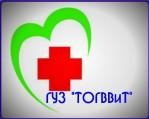 Логотип (торговая марка) ГУЗ Тульский областной госпиталь ветеранов войн и труда