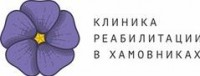 Логотип (торговая марка) ОООКлиника реабилитации в Хамовниках