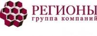Логотип (торговая марка) Группа компаний Регионы