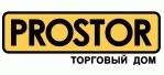 Логотип (торговая марка) ПРОСТОР, ТД