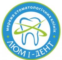 Логотип (торговая марка) ОООЛЮМИ-ДЕНТ