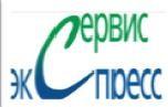 Логотип (торговая марка) ОООЭкспресс Сервис