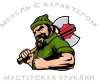 Логотип (торговая марка) Мастерская Бруклин