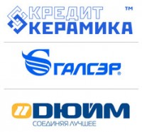 Логотип (торговая марка) Группа Компаний: Кредит Керамика, Галсэр, Дюйм