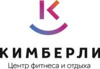 Логотип (торговая марка) Кимберли Лэнд, Центр Семейного Досуга