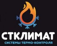 Логотип (торговая марка) ОООСТК