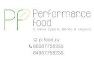 Логотип (торговая марка) Performance food