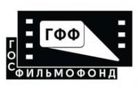 Логотип (торговая марка) Федеральное государственное бюджетное учреждение культуры Государственный фонд кинофильмов Российской Федерации