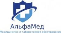 Логотип (торговая марка) ОООАльфа Трейд