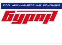 Логотип (торговая марка) Аккумуляторная компания Буран