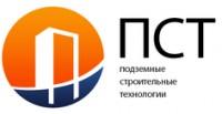 Логотип (торговая марка) ООО ПСТ