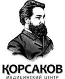 Логотип (торговая марка) ОООМедицинский центр КОРСАКОВ