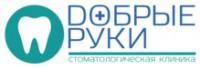Логотип (торговая марка) ОООДобрые Руки